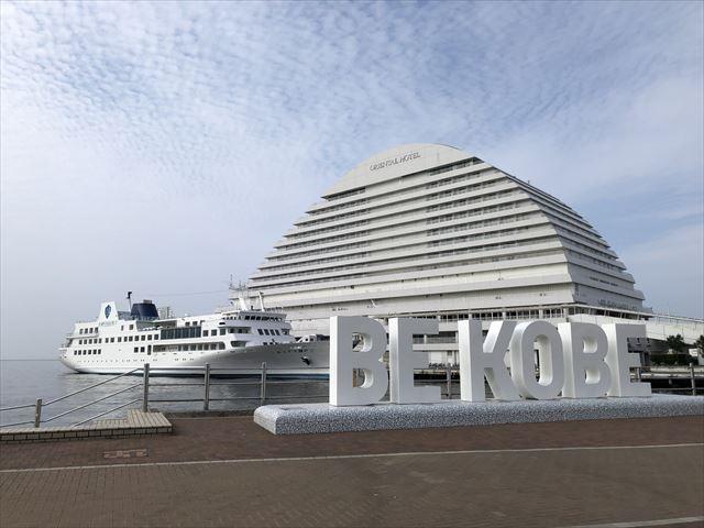 神戸オリエンタルホテル外観